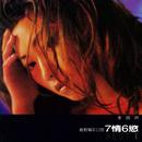 Emotions (1)/Linda Lee