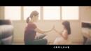 Zhong Yu Neng Hui Jia (Lyric Video)/MICappella