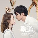 Gui Dao/Dawen Wang