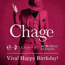 終章 / Viva! Happy Birthday!/CHAGE