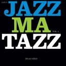 Guru's Jazzmatazz, Vol. 1 (Deluxe Edition)/Guru