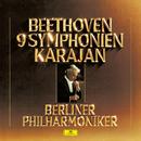 ベートーヴェン:交響曲全集/Berliner Philharmoniker, Herbert von Karajan