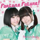 Fortune Future!/petit milady