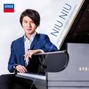 リスト:ピアノ・ソナタ~ヴィルトゥオーゾ&ロマンティック・ピアノ作品集/Niu Niu