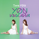 Two YOU/吉川 友