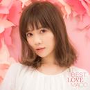 Dear My Friend feat. 鷲尾伶菜 (E-girls / Flower)/MACO