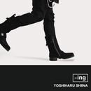 RUNNING-MAN/椎名慶治