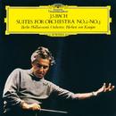 J.S.バッハ: 管弦楽組曲 第2番&第3番/Berliner Philharmoniker, Herbert von Karajan