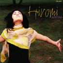 Another Mind/Hiromi