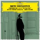Shostakovich: Symphony No. 4 in C Minor, Op. 43, 4. Largo (Live)/Boston Symphony Orchestra, Andris Nelsons