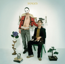 Beams (Deluxe)/The Presets