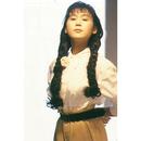 Bu Wei Zhuang De Wen Rou/May Lan