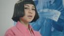 Xiao Wen Ti (Lyric Video)/AGA