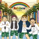 Rainbow/シクラメン