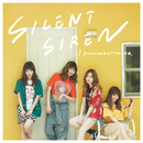 19 summer note./Silent Siren