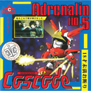 Adrenalin No.5/CASCADE