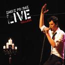 Live Ballads (Live)/Sakis Rouvas