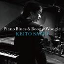 Piano Blues & Boogie Woogie/斎藤圭土