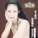 The Classics (4)/Alicia Kao