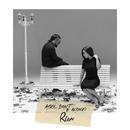 Rien (feat. Alonzo)/Amel Bent