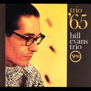 Trio 65/ビル・エヴァンス