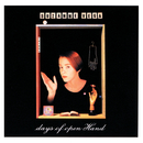 Days Of Open Hand/Suzanne Vega