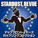 アップフロント・イヤーズ・カップリング・コレクション/STARDUST REVUE/STARDUST REVUE with 翔子