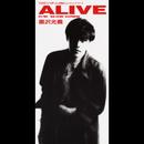 ALIVE/黒沢光義
