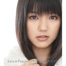Love&Peace=パラダイス/真野恵里菜