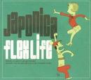 Japonica/flex life