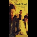 エゴイズム/east cloud