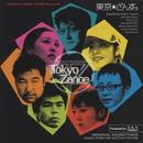 東京★ざんすっ オリジナル・サウンドトラック/(オリジナル・サウンドトラック)
