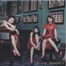 TANPOPO 1/タンポポ