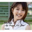 My Days for You/真野恵里菜