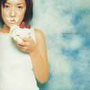 la fraise/加藤紀子