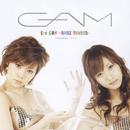 1stGAM~甘い誘惑~/GAM