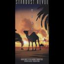 どうして/STARDUST REVUE/STARDUST REVUE with 翔子