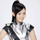 赤い日記帳/鈴木愛理(℃-ute)