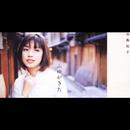 ふゆがきた/加藤紀子