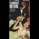 ワイン恋物語/STARDUST REVUE/STARDUST REVUE with 翔子