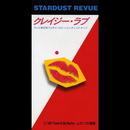 クレイジー・ラブ/STARDUST REVUE/STARDUST REVUE with 翔子