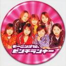 映画「ピンチランナー」 オリジナル・サウンドトラック/(オリジナル・サウンドトラック)