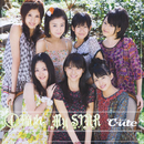 ④憧れ My STAR/℃-ute