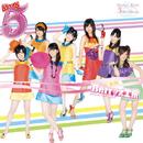 5(FIVE)/Berryz工房