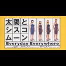 Everyday Everywhere/太陽とシスコムーン