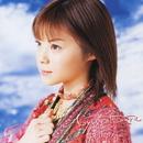 ミュージカル「草原の人」オリジナルキャスト盤/松浦亜弥