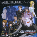 CARRY THE LIGHT/ジャ・ジャ