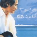 Ba.Ba.Lu de Jiro/杉田二郎