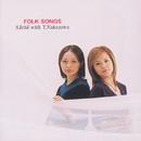 FOLK SONGS/市井紗耶香 with 中澤裕子