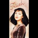 Truth/加藤紀子